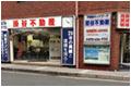 阪急茨木本店
