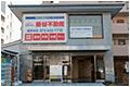 茨木市で賃貸住宅をお探しなら【掛谷不動産】へ | 南茨木店