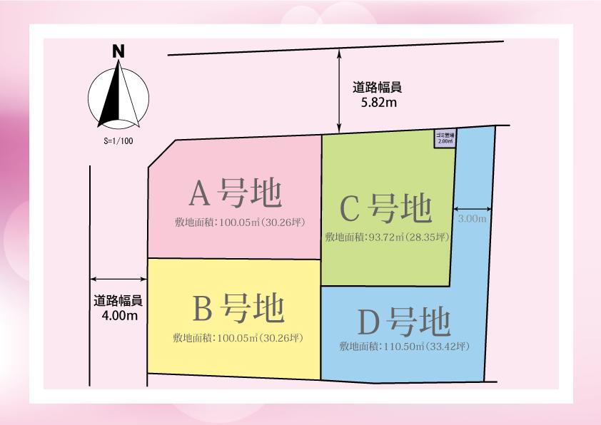 茨木市上中条2丁目分譲地 D号地(建築条件付売土地)