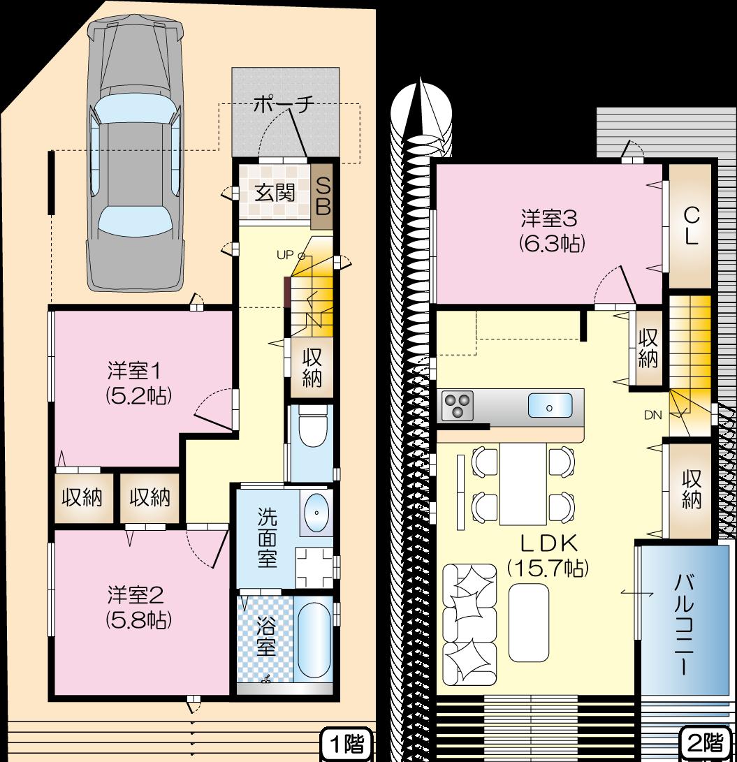 茨木市真砂1丁目分譲地 A号地(建築条件付売土地)