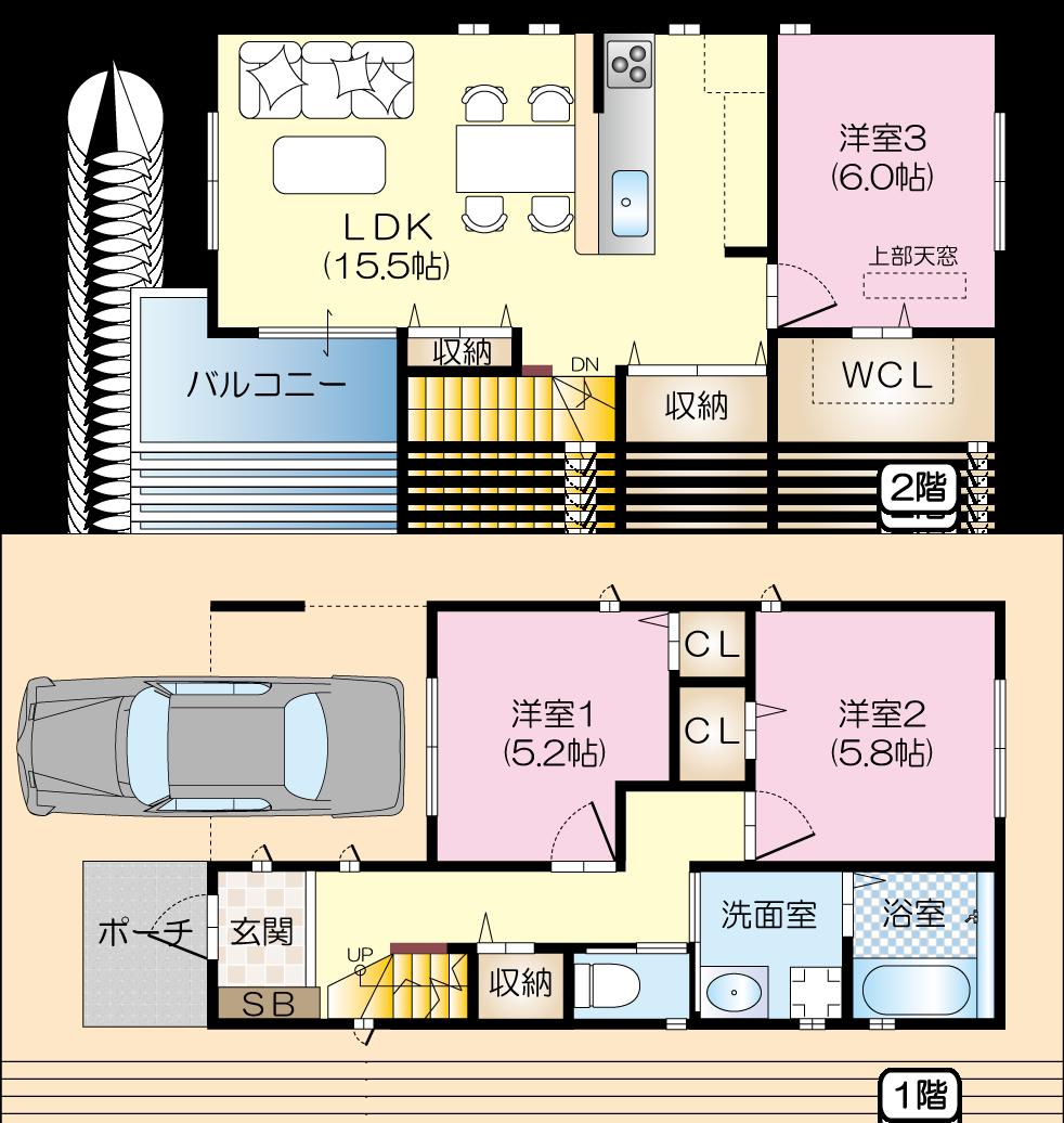 茨木市真砂1丁目分譲地 C号地(建築条件付売土地)