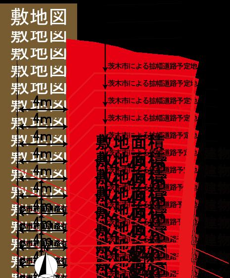 茨木市大住町分譲地(建築条件付売土地)