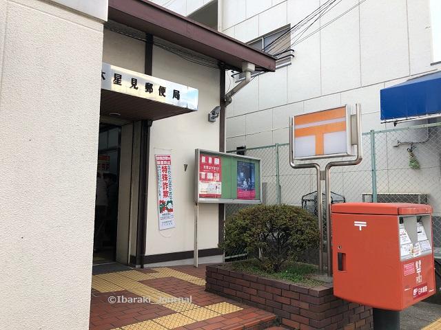 茨木市星見町分譲住宅 【ℒタウン星見Ⅲ】4号地(新築一戸建住宅)