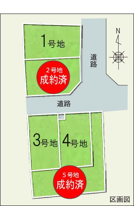 茨木市真砂1丁目分譲住宅3号地(建築条件付売土地)