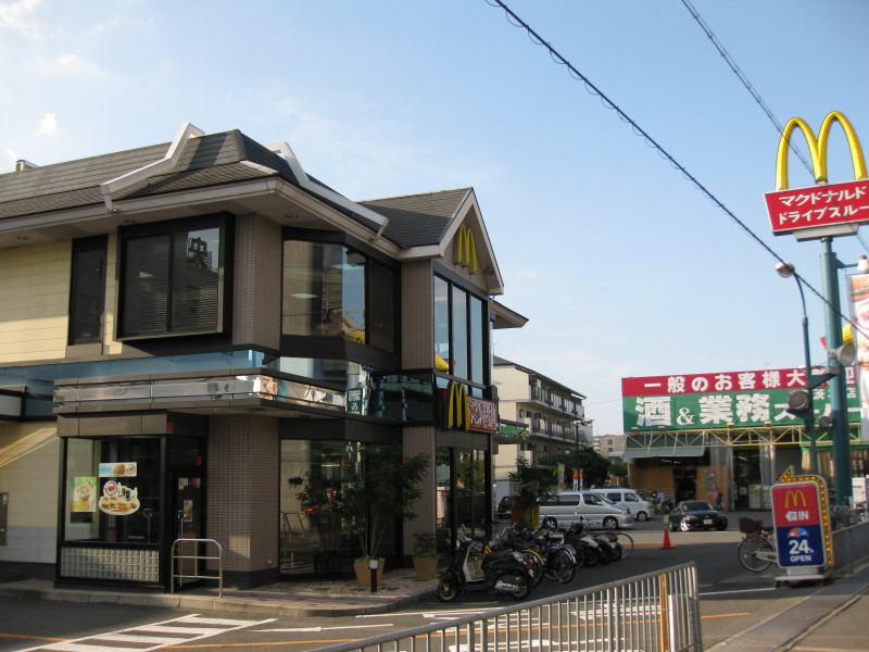 茨木市沢良宜西3丁目(新築一戸建住宅)