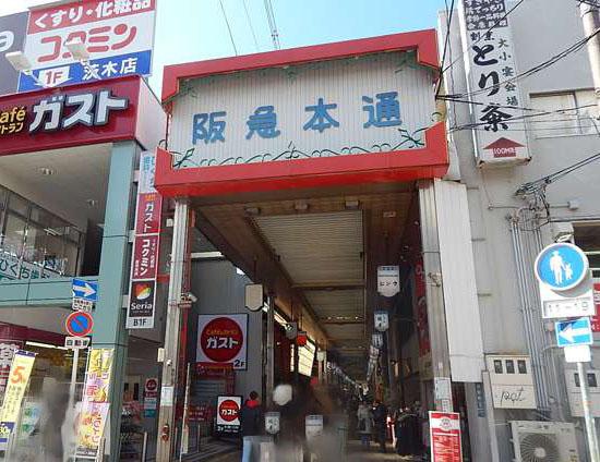 茨木市本町(建築条件なし売土地)