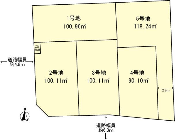 茨木市真砂1丁目分譲地 5号地(建築条件付売土地)