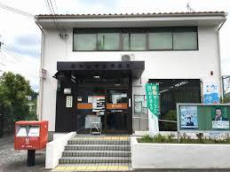 陽和台第三住宅15号棟(中古マンション)